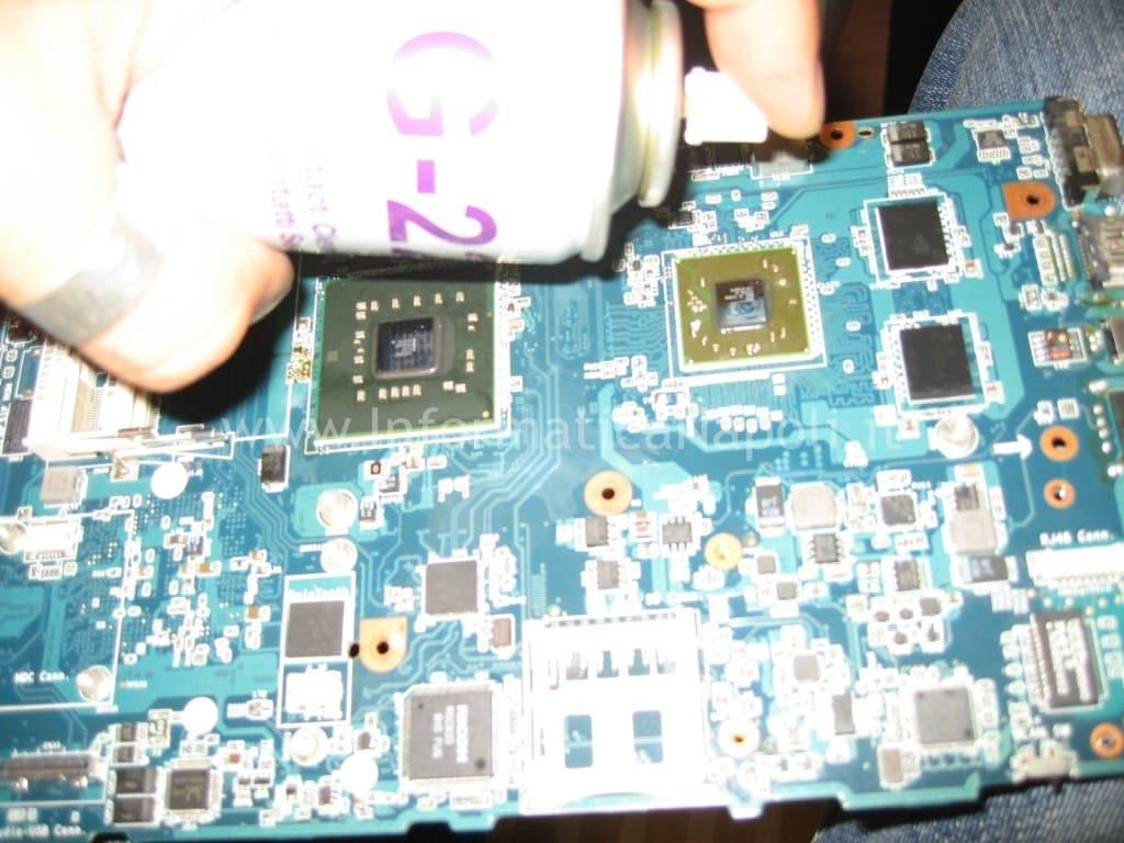 Pulizia Sony Vaio VGN-NW21MF PCG-7186M