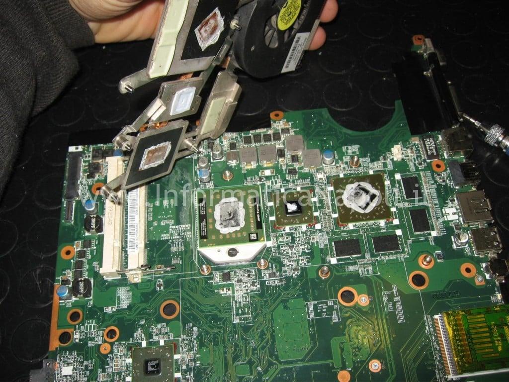 CPU processore ventola hp dv6 1230sl
