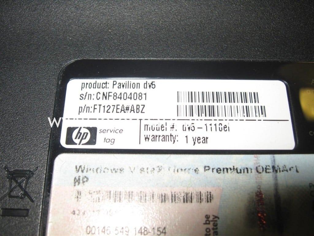problemi video HP Pavilion DV5 1110el