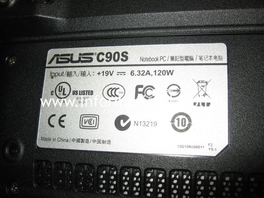 Riparare Asus C90s che non si accende