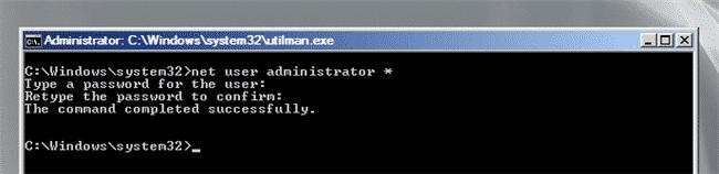 Windows Server 2008 R2 password cambiata