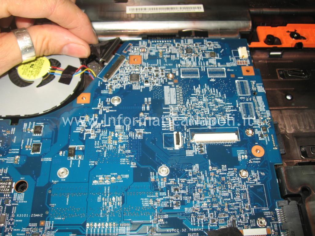logic board JE50 SB MB Acer aspire 5560